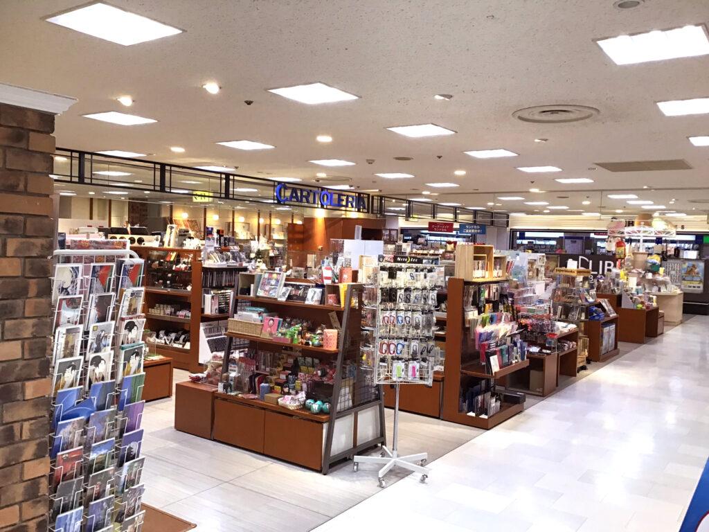 カルトレリア沖縄店